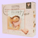 寝ながらリンクルケア美容枕(裏面・斜め)