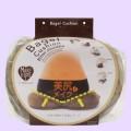 【サムネイル】メイクヒップス ベーグルクッション ビターチョコ