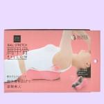 調律Body ボールストレッチ 肩甲骨枕(裏面・横置き)