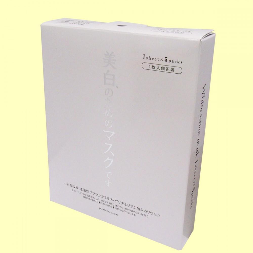 ホワイトセラムマスク 1枚入×5袋(俯瞰)