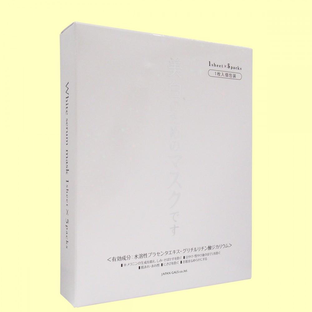 ホワイトセラムマスク 1枚入×5袋(斜め)