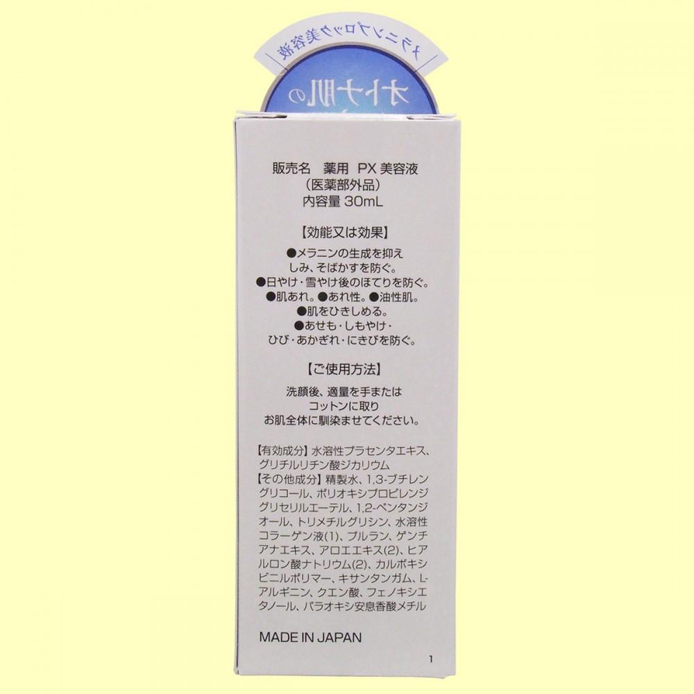 ホワイトセラム(裏面)