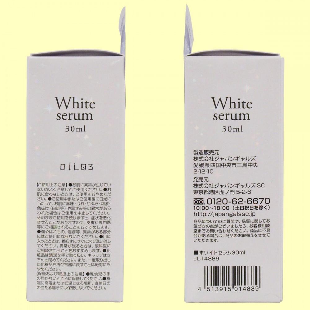 ホワイトセラム(側面)