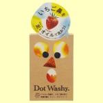 ドット・ウォッシー洗顔石鹸