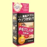 毛穴しらず 洗顔石鹸(斜め)