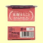 米麹まるごとねり込んだ洗顔石けん(上面&底面)