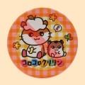 【サムネイル】シーツリーアート×サンリオ ハンドクリーム ザクロの香り(コロコロクリリン)【廃番】