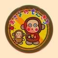 【サムネイル】シーツリーアート×サンリオ ハンドクリーム ザクロの香り(おさるのもんきち)【廃番】