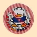 【サムネイル】シーツリーアート×サンリオ ハンドクリーム リリーの香り(あひるのペックル)【廃番】