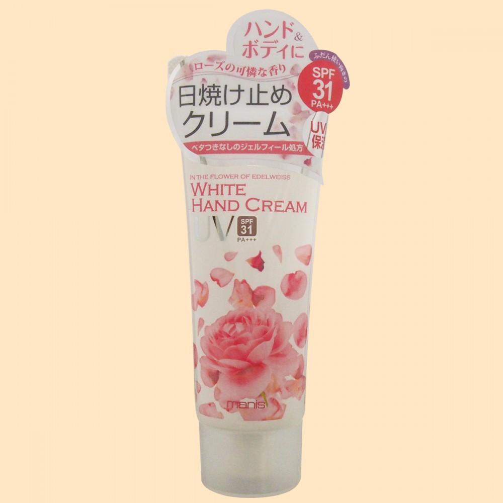 マニス ホワイト ハンドクリーム UV ローズの香り【SPF31・PA+++】