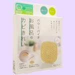 パワーバイオ お風呂のカビきれい(斜め)