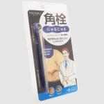 ポアヌーク ザ・ポアクリアスティック for MEN(斜め)