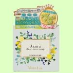 ヴィーナスラボ フェミナチュール ジャムウクリアナノソープ レモングラスの香り