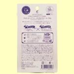 サボンドゥブラン カラーコントロールUVクリーム【SPF50+・PA++++】(裏面)