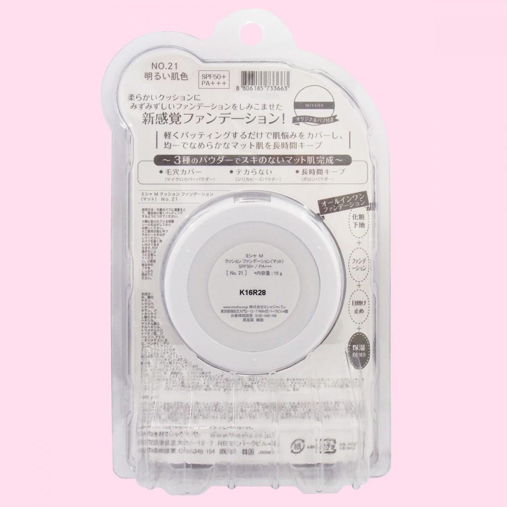 ミシャ M クッション ファンデーション(マット)No.21 明るい肌色【SPF50+・PA+++】(裏面)