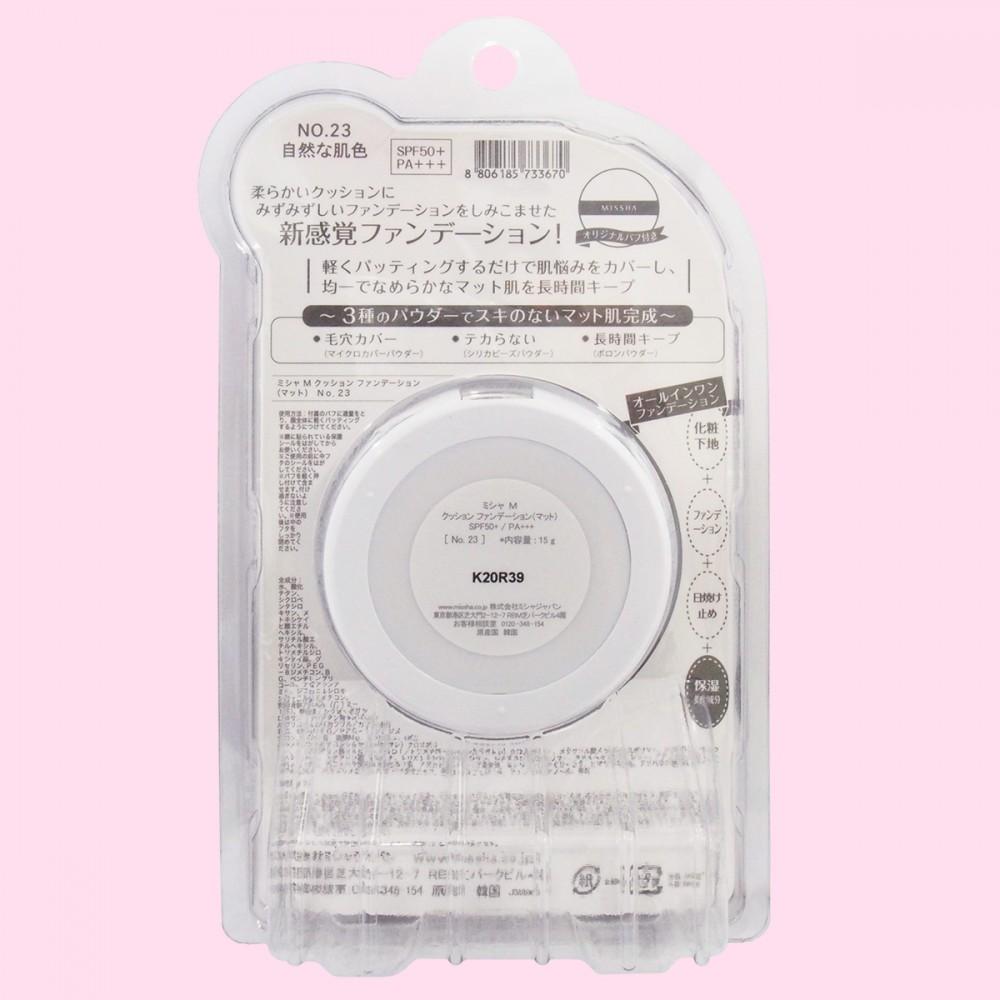 ミシャ M クッション ファンデーション(マット)No.23 自然な肌色【SPF50+・PA+++】(裏面)