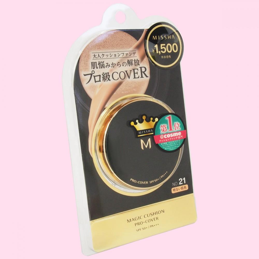 ミシャ M クッション ファンデーション(プロカバー)No.21 明るい肌色【SPF50+・PA+++】(斜め)
