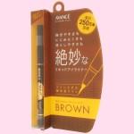 アヴァンセ ジョリ・エ ジョリ・エ リキッドアイライナー ブラウン(斜め)