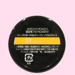 ウィッチズポーチ セルフィーフィックスピグメント 01 ライクザット(容器・底面)