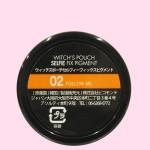 ウィッチズポーチ セルフィーフィックスピグメント 02 フォローミー(容器・底面)