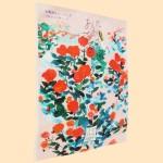 空想バスルーム あした花咲く薔薇園で(斜め)