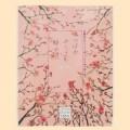 【サムネイル】空想バスルーム つぼみふくらむ桜の頃
