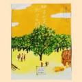 【サムネイル】空想バスルーム 柚子が実るボクの村