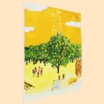 空想バスルーム 柚子が実るボクの村(斜め)