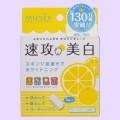 【サムネイル】ポリリンキューブ グレープフルーツの香り