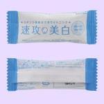 ポリリンキューブ グレープフルーツの香り(個装)