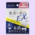 【サムネイル】ポリリンキューブEX