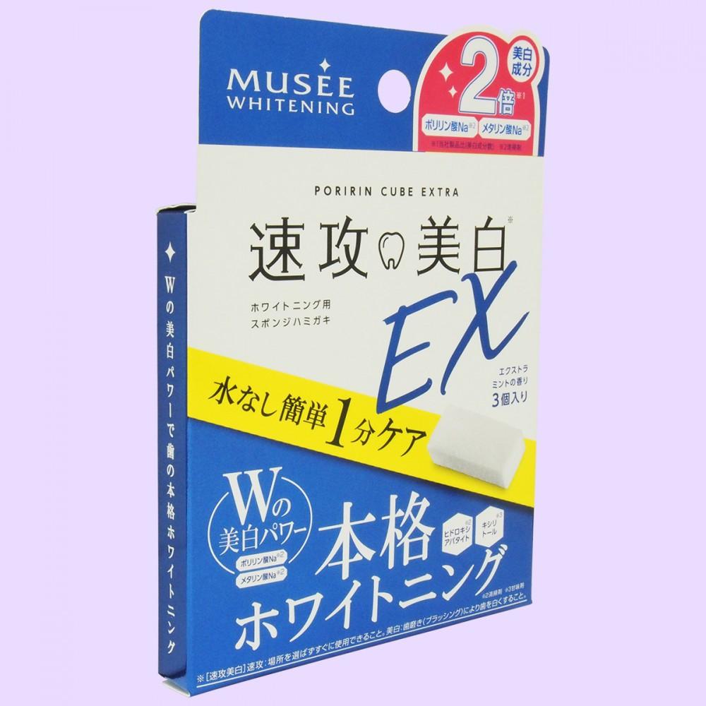 ポリリンキューブEX(斜め)