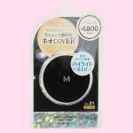ミシャ M クッション ファンデーション(ネオカバー)No.21 明るい肌色
