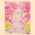 【サムネイル】空想バスルーム いつか桜の樹の下で