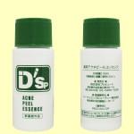 プレビュート 薬用アクネピールエッセンス(容器)