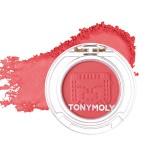 TONY MOLY(トニモリ) クリスタルシングルアイシャドウ 05 ラデュッシュジーン(テクスチャー)