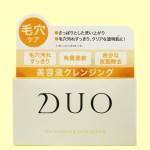 DUO(デュオ) ザ クレンジングバーム クリア