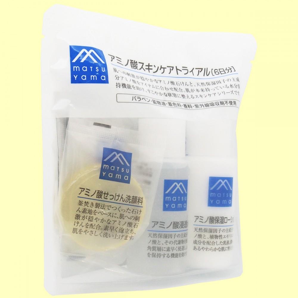 松山油脂 Mマークシリーズ アミノ酸スキンケアトライアル(斜め)