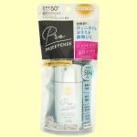 サンカット® プロディフェンス マルチブロックUV ミルク【SPF50+・PA++++】
