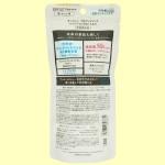 サンカット® プロディフェンス マルチブロックUV ミルク【SPF50+・PA++++】(裏面)