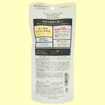サンカット® プロディフェンス タフネスUV ミルク【SPF50+・PA++++】(裏面)