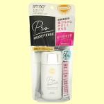 サンカット® プロディフェンス ノンケミカルUV ミルク【SPF50+・PA++++】