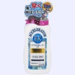 ヘアアクセルレーターEX フローラルアップルの香り