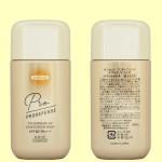 サンカット® プロディフェンス タフネスUV ミルク【SPF50+・PA++++】(容器)
