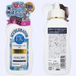 ヘアアクセルレーターEX フローラルアップルの香り・3個セット(容器)