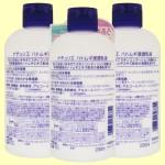 ナチュリエ スキンコンディショニングミルク(ハトムギ浸透乳液)・3個セット(裏面)