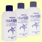 ナチュリエ スキンコンディショニングミルク(ハトムギ浸透乳液)・3個セット(斜め)